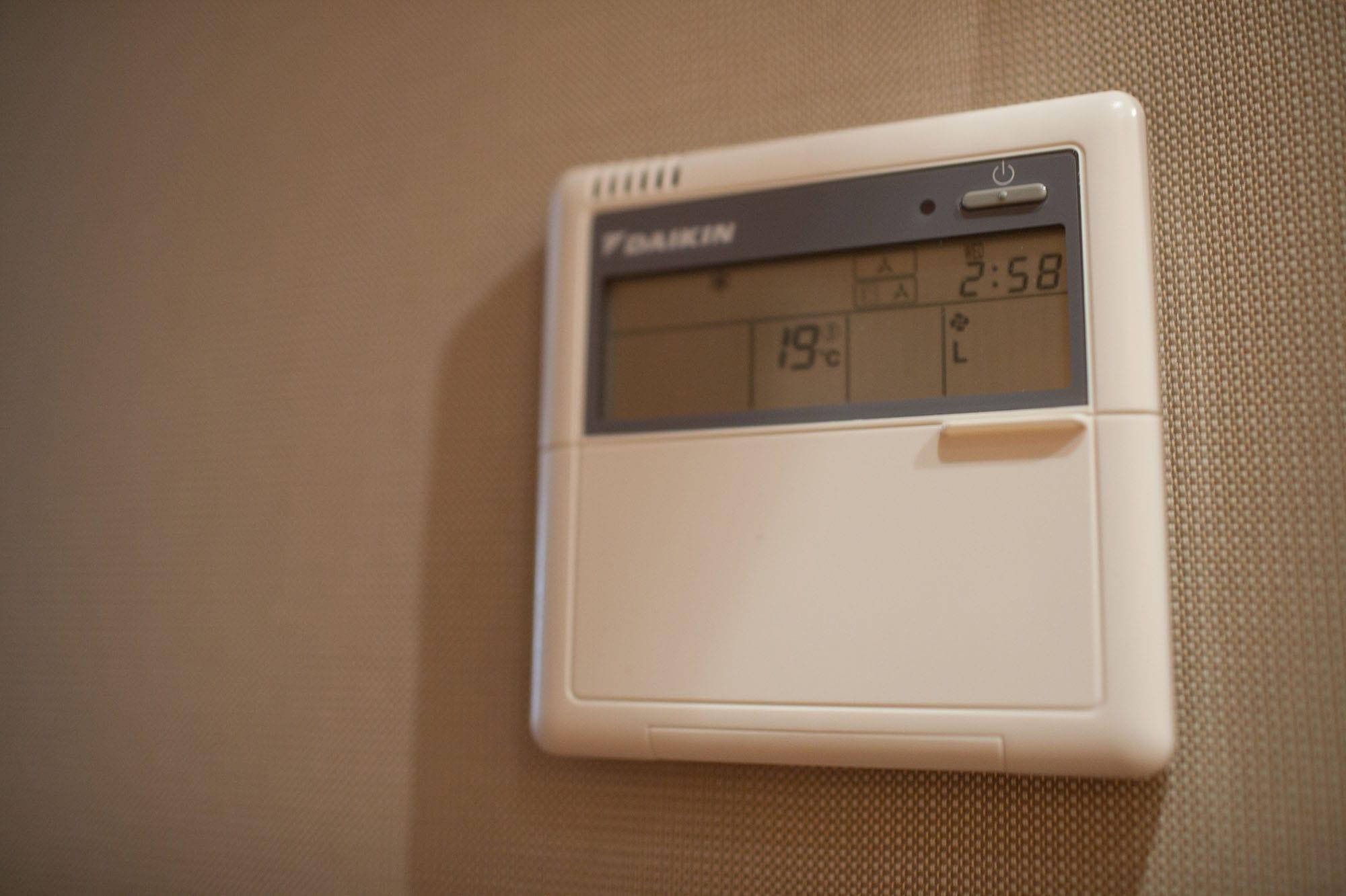 Air conditioning in my Paris hotel room.