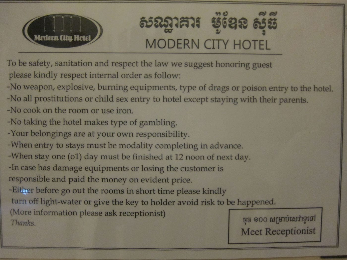 Engrish rules in our Cambodia hotel